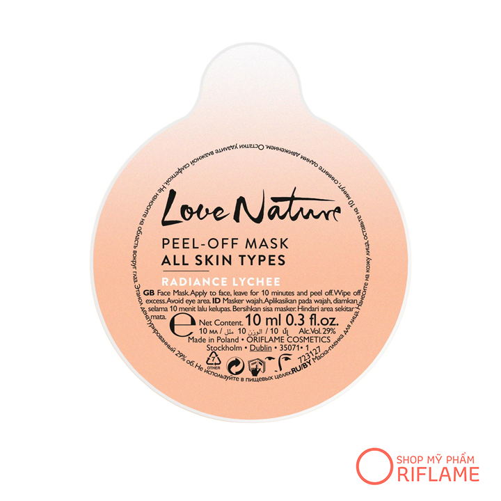 Mặt Nạ Love Nature Peel-Off Mask All Skin Types Radiance Lychee 35071